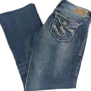 Silver Suki Surplus Distressed Denim Bootcut Jeans
